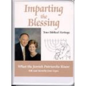 Imparting the Blessing by Bill Ligon