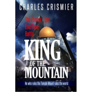 KING of the Mountain by Chuck Crismier
