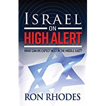 Israel on High Alert by Ron Rhodes