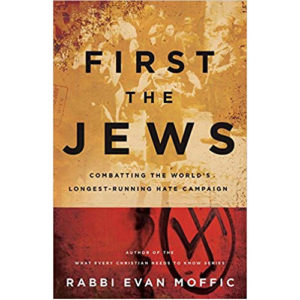 First the Jews by Rabbi Evan Moffic