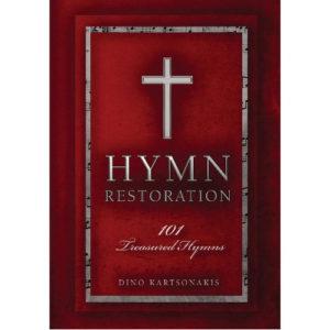 Hymn Restoration by Dino Kartsonakis, Cheryl Kartsonakis