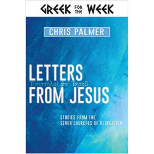 Letters From Jesus by Chris Palmer